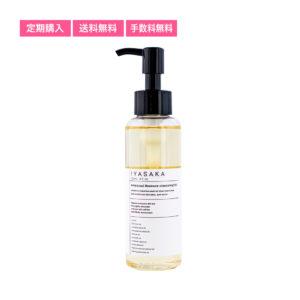 【定期購入】ボタニカルエッセンス クレンジングオイル